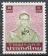 1984 THAILAND MNH King Bhumibol Adulyadej 8 Baht - Thailand