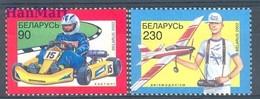 Belarus 2002 Mi 457-458 MNH ( ZE4 BYL457-458 ) - Cars