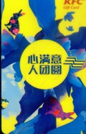 China Gift Cards, 100RMB, Mid-Autumn Festival, Rabbit, KFC (1pcs) - Gift Cards