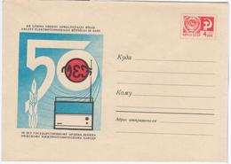 Latvia USSR 1969 Riga, 50th Anniv. Of Electronics Factory VEF - Lettonie