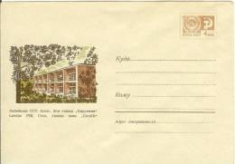 "Latvia USSR 1969 Cesis, Rest House ""Cirulisi"" - Lettonie"