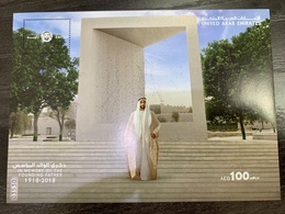 UAE 2019 SS 100 Years Of Sheikh Zayed LTD Ed Ultra RARE High Value MNH - United Arab Emirates