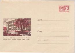 "Latvia USSR 1969 Jurmala, Rest House ""Asari"" - Lettonie"