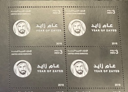 UAE 2019 Stamps 100 Years Of Sheikh Zayed Block Of 4 MNH - United Arab Emirates