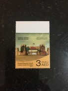 UAE 2017 Sheikh Zayed Heritage Festival MNH Stamps 2017 - Ver. Arab. Emirate