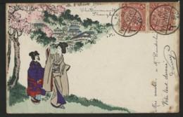 SHANGHAI - GEISHA EN PROMENADE DANS LE JARDIN - FAIT MAIN - 1904 - China