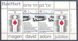 Israel 1980 Mi Bl 19 MNH ( ZS10 ISRbl19 ) - Israel