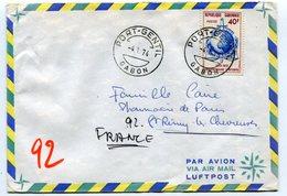 PORT GENTIL Env. Du 04/01/1974 Timbre Cinquantenaire D'INTERPOL - Gabon (1960-...)