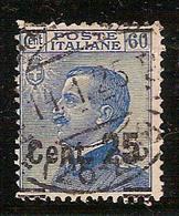 (Fb).Regno.V.E.III.1924-25.Varietà.-25c Su 60c Azzurro,usato,con Soprastampa A Cavallo (97-16) - 1900-44 Victor Emmanuel III