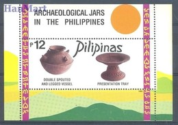 Philippines 1995 Mi Bl 85 MNH ( ZS8 PLPbl85 ) - Archéologie
