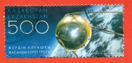 Kazakhstan 2007.The First Satellite Of The Earth. Used Stamp. - Space