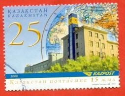 Kazakhstan 2008.Kazakhstan Post Is 15 Years Old.Used Stamp. - Poste