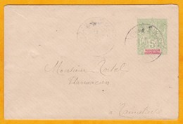 1911 Entier Enveloppe Mignonnette 5 Centimes Type  Groupe Vers Tamatave, Madagascar - Cad Arrivée Au Verso - Madagascar (1889-1960)