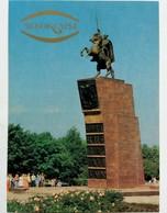 #525  Sculpture Of Chapaev - CHEBOKSARY, CHUVASHIA - Postcard 1990 - Russia