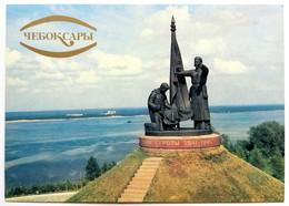 #525  Monument ''Glory''  In Front Of Volga River - CHEBOKSARY, CHUVASHIA - Postcard 1990 - Russia