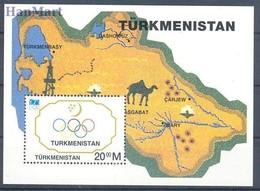 Turkmenistan 1994 Mi Bl 5 MNH ( ZS9 TRMbl5 ) - Olympic Games