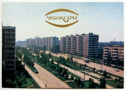 #526  Heveshskaya Avenue - CHEBOKSARY, CHUVASHIA - Postcard 1990 - Russia