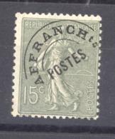 France  -  Préos  :  Yv  45  ** GNO - 1893-1947