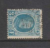 COB 208 Oblitéré BRUXELLES - 1922-1927 Houyoux