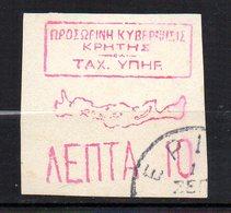 Col11   Crete Poste Des Insurgés  N° 7  Oblitéré Cote 18,00 Euros - Crete