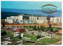 #526  New Housing Complex On The River Volga - CHEBOKSARY, CHUVASHIA - Postcard 1990 - Russia
