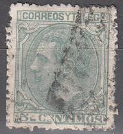 SPAIN    SCOTT NO. 243    USED    YEAR  1879 - 1875-1882 Kingdom: Alphonse XII