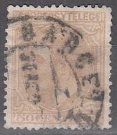 SPAIN    SCOTT NO. 248    USED    YEAR  1879 - 1875-1882 Kingdom: Alphonse XII