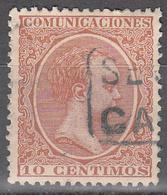 SPAIN    SCOTT NO. 259    USED    YEAR  1889 - 1889-1931 Kingdom: Alphonse XIII