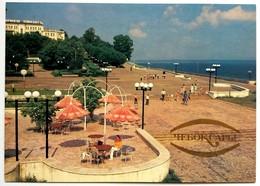 #526  Riverside Аrea  Of Sity , River Volga - CHEBOKSARY, CHUVASHIA - Postcard 1990 - Russia