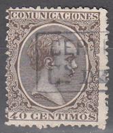 SPAIN    SCOTT NO. 265    USED    YEAR  1899 - 1889-1931 Kingdom: Alphonse XIII