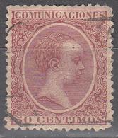 SPAIN    SCOTT NO. 266    USED    YEAR  1889 - 1889-1931 Kingdom: Alphonse XIII
