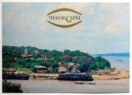 #527 River Station In The Port Of River Volga - CHEBOKSARY, CHUVASHIA - Postcard 1990 - Russia