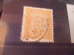 PORTUGAL YVERT N° 66 - 1892-1898 : D.Carlos I