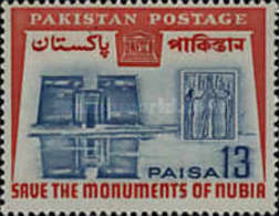 USED  STAMPS Pakistan - UNESCO Campaign For The Nubian MonumentS - 1964 - Pakistan