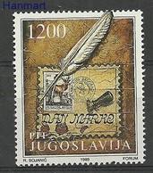 Yugoslavia 1989 Mi 2379 MNH ( ZE2 YUG2379 ) - Non Classificati