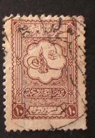 Arabie Saoudite المملكة العربية السعودية SAUDI ARABIA 1926 Nejd - Tughra 10 Pia Purple Brown - Arabie Saoudite