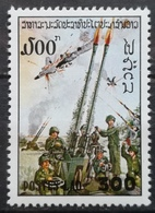 1978 LAOS MNH Army Day - Laos