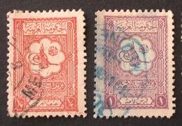 Arabie Saoudite المملكة العربية السعودية SAUDI ARABIA 1926 - Arabie Saoudite