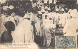 Tchad - Ethnic / 44 - Groupe Aux Jeu Du 14 Juillet - Le Sultan Doodmourrah - Tchad