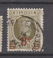 COB 245 Oblitéré BRUXELLES - 1922-1927 Houyoux