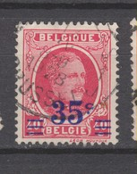 COB 247 Oblitéré BRUXELLES - 1922-1927 Houyoux