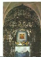 Yougoslavie Zagreb Vierge De La Porte St Pierre - Yougoslavie