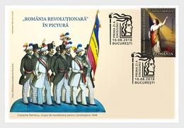 Roemenië / Romania - Postfris/MNH - FDC Revolutionaire Schilderijen 2018 - 1948-.... Republieken