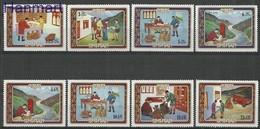 Bhutan 1973 Mi 575-582 MNH ( ZS8 BHT575-582 ) - Correo Postal