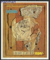 Uganda 1981 Mi Bl 29 MNH ( ZS4 UGNbl29 ) - Mitología