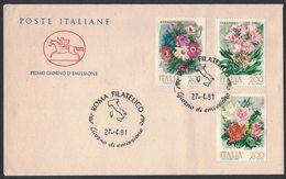 E29 ITALIA - FDC CAVALLINO 1981 - FIORI D'ITALIA - ANNULLO FILATELICO - F.D.C.