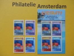 Kiribati 2006, 50 YEARS EUROPA CEPT 1956-2006, Mi 993-96, + Bl. 60, ** - Europa-CEPT