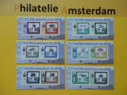 Mongolia 2006, 50 YEARS EUROPA CEPT 1956-2006 / STAMPS ON STAMPS, Mi 3584-95, Type A, Bl. 355-60** - Europa-CEPT