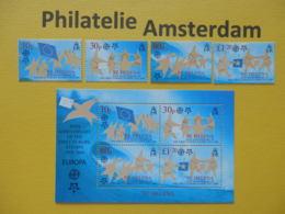 St. Helena 2006, 50 YEARS EUROPA CEPT 1956-2006, Mi 961-64, + Bl. 40, ** - 2006