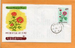 South Korea 1965 FDC - Korea, South